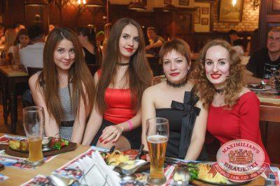 День именинника, 29 апреля 2017 - Ресторан «Максимилианс» Самара - 44
