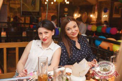День именинника, 29 апреля 2017 - Ресторан «Максимилианс» Самара - 45