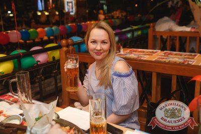День именинника, 29 апреля 2017 - Ресторан «Максимилианс» Самара - 46