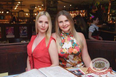 День именинника, 29 апреля 2017 - Ресторан «Максимилианс» Самара - 49