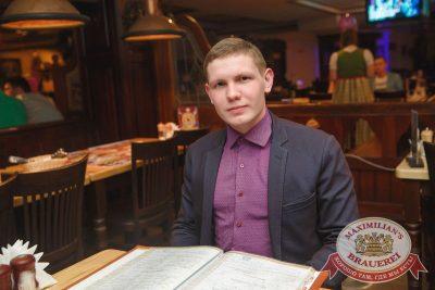 День именинника, 29 апреля 2017 - Ресторан «Максимилианс» Самара - 50
