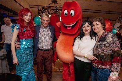День именинника, 26 апреля 2019 - Ресторан «Максимилианс» Самара - 17