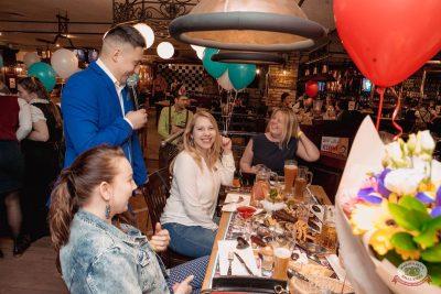 День именинника, 26 апреля 2019 - Ресторан «Максимилианс» Самара - 24