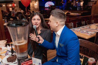 День именинника, 26 апреля 2019 - Ресторан «Максимилианс» Самара - 25