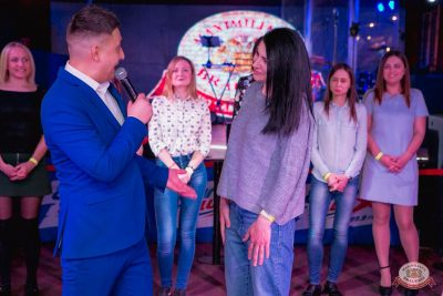 День именинника, 26 апреля 2019 - Ресторан «Максимилианс» Самара - 30