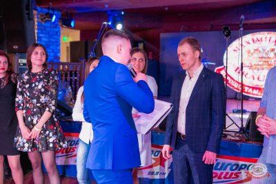 День именинника, 26 апреля 2019 - Ресторан «Максимилианс» Самара - 45
