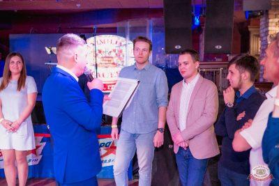 День именинника, 26 апреля 2019 - Ресторан «Максимилианс» Самара - 46