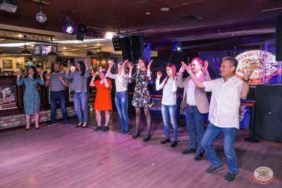 День именинника, 26 апреля 2019 - Ресторан «Максимилианс» Самара - 49