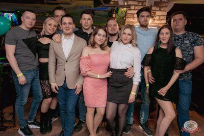День именинника, 26 апреля 2019 - Ресторан «Максимилианс» Самара - 59