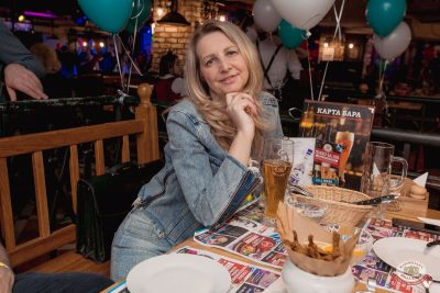 День именинника, 26 апреля 2019 - Ресторан «Максимилианс» Самара - 61