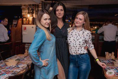 День именинника, 26 апреля 2019 - Ресторан «Максимилианс» Самара - 63