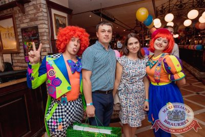 День именинника, 25 августа 2017 - Ресторан «Максимилианс» Самара - 13
