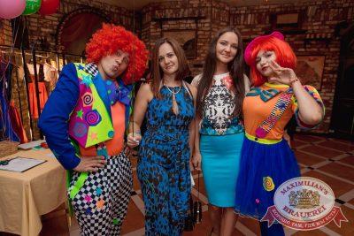 День именинника, 25 августа 2017 - Ресторан «Максимилианс» Самара - 2