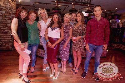 День именинника, 25 августа 2017 - Ресторан «Максимилианс» Самара - 27
