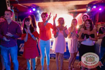 День именинника, 25 августа 2017 - Ресторан «Максимилианс» Самара - 48