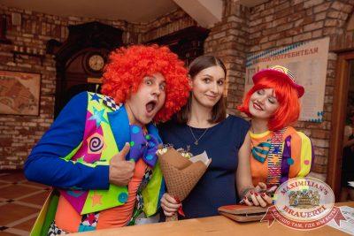 День именинника, 25 августа 2017 - Ресторан «Максимилианс» Самара - 5