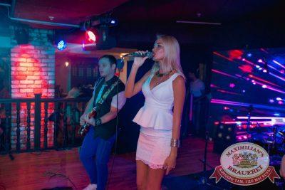 День именинника, 25 августа 2017 - Ресторан «Максимилианс» Самара - 50