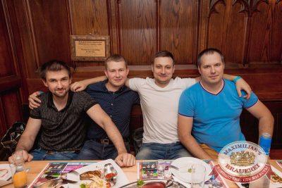 День именинника, 25 августа 2017 - Ресторан «Максимилианс» Самара - 52