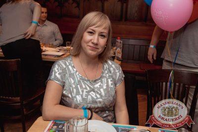 День именинника, 25 августа 2017 - Ресторан «Максимилианс» Самара - 55