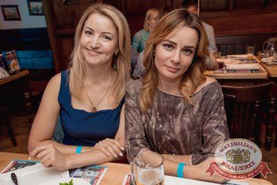 День именинника, 25 августа 2017 - Ресторан «Максимилианс» Самара - 56