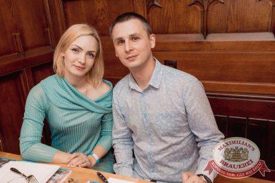 День именинника, 25 августа 2017 - Ресторан «Максимилианс» Самара - 57