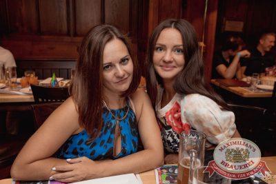 День именинника, 25 августа 2017 - Ресторан «Максимилианс» Самара - 58