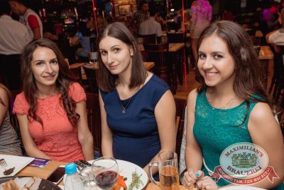 День именинника, 25 августа 2017 - Ресторан «Максимилианс» Самара - 61