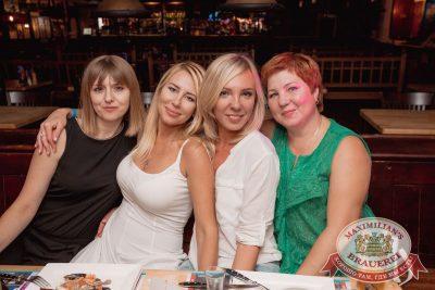 День именинника, 25 августа 2017 - Ресторан «Максимилианс» Самара - 63