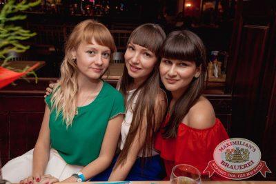 День именинника, 25 августа 2017 - Ресторан «Максимилианс» Самара - 64