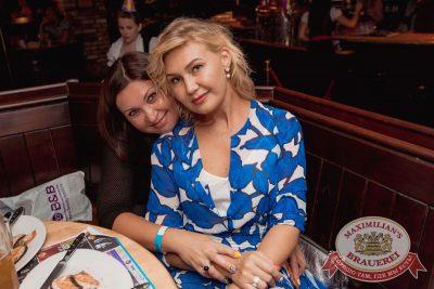День именинника, 25 августа 2017 - Ресторан «Максимилианс» Самара - 65