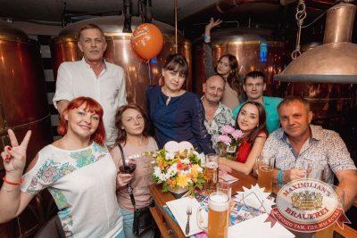 День именинника, 25 августа 2017 - Ресторан «Максимилианс» Самара - 68