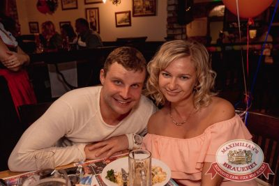 День именинника, 25 августа 2017 - Ресторан «Максимилианс» Самара - 70