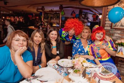 День именинника, 25 августа 2017 - Ресторан «Максимилианс» Самара - 73