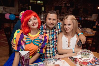 День именинника, 25 августа 2017 - Ресторан «Максимилианс» Самара - 74