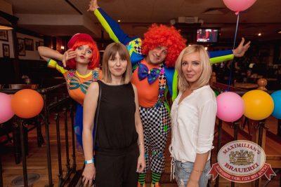 День именинника, 25 августа 2017 - Ресторан «Максимилианс» Самара - 8