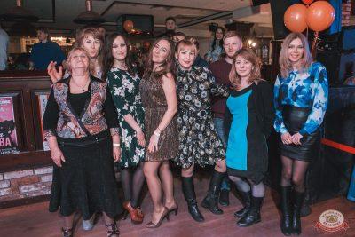 День именинника, 21 февраля 2020 - Ресторан «Максимилианс» Самара - 34