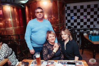 День именинника, 21 февраля 2020 - Ресторан «Максимилианс» Самара - 55
