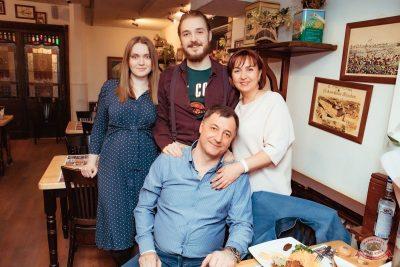 День именинника, 21 февраля 2020 - Ресторан «Максимилианс» Самара - 56