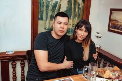 День именинника, 21 февраля 2020 - Ресторан «Максимилианс» Самара - 58