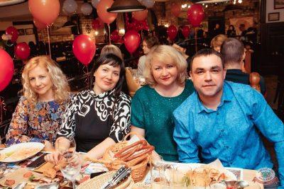 День именинника, 21 февраля 2020 - Ресторан «Максимилианс» Самара - 61