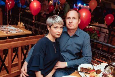 День именинника, 21 февраля 2020 - Ресторан «Максимилианс» Самара - 62