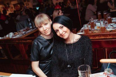 День именинника, 21 февраля 2020 - Ресторан «Максимилианс» Самара - 64