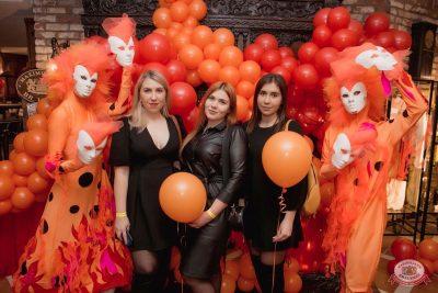 День именинника, 21 февраля 2020 - Ресторан «Максимилианс» Самара - 9