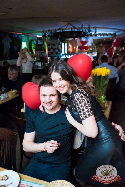 День именинника, 27 февраля 2016 - Ресторан «Максимилианс» Самара - 23
