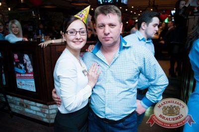 День именинника, 27 февраля 2016 - Ресторан «Максимилианс» Самара - 25