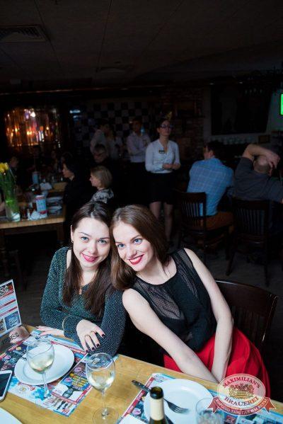 День именинника, 27 февраля 2016 - Ресторан «Максимилианс» Самара - 27