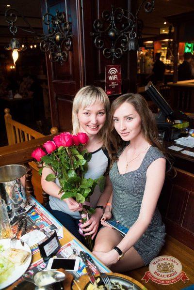День именинника, 27 февраля 2016 - Ресторан «Максимилианс» Самара - 30