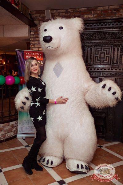 День именинника, 28 января 2017 - Ресторан «Максимилианс» Самара - 10