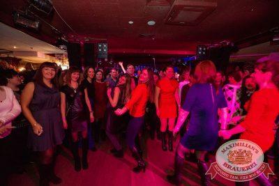 День именинника, 28 января 2017 - Ресторан «Максимилианс» Самара - 13