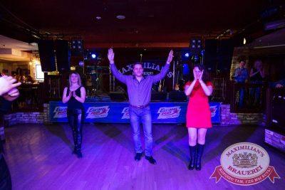 День именинника, 28 января 2017 - Ресторан «Максимилианс» Самара - 25